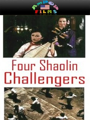 cover image of Four Shaolin Challengers