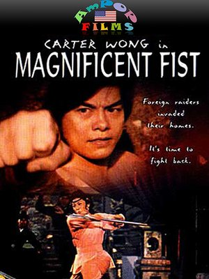 cover image of Magnificient Fists
