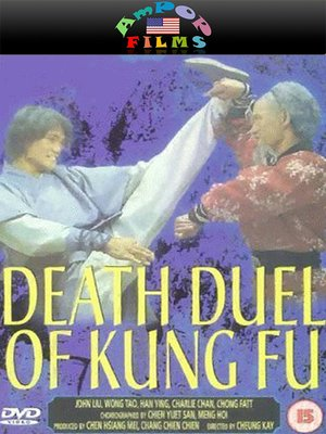 cover image of Death Duel of Kung Fu