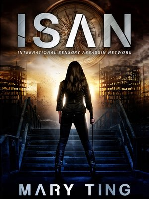 cover image of ISAN