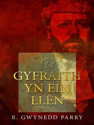 cover image of Y Gyfraith yn ein Llên