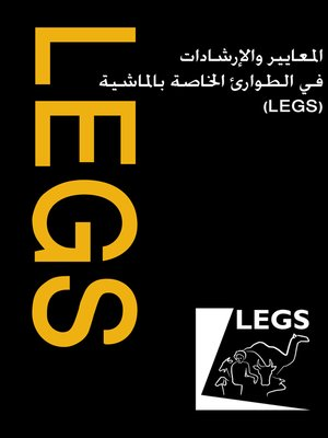 cover image of Livestock Emergency Guidelines and Standards--Arabic
