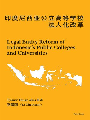 cover image of Legal Entity Reform of Indonesias Public Colleges and Universities