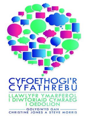 cover image of Cyfoethogi'r Cyfathrebu