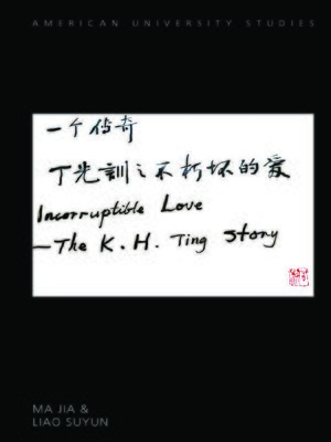 cover image of Incorruptible Love