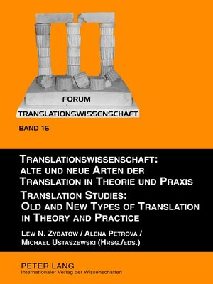cover image of Translationswissenschaft