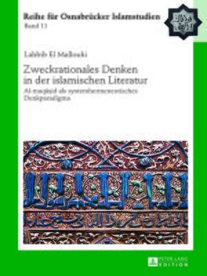 cover image of Zweckrationales Denken in der islamischen Literatur