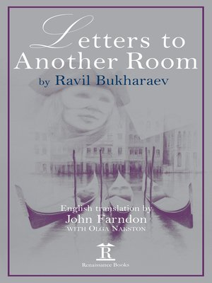 cover image of Letters to Another Room