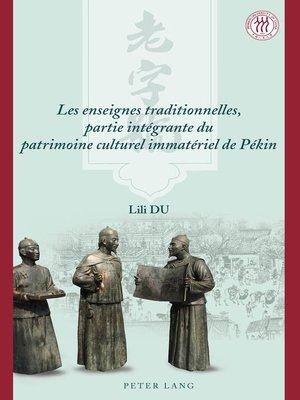 cover image of Les enseignes traditionnelles, partie intégrante du patrimoine culturel immatériel de Pékin