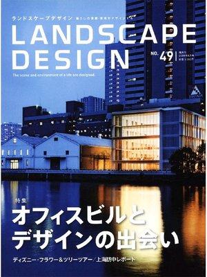 cover image of LANDSCAPE DESIGN