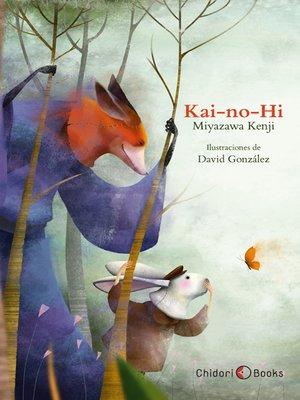 cover image of Kai-no-Hi