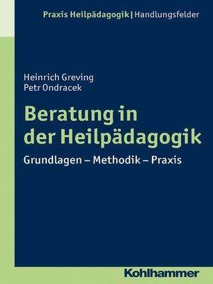 cover image of Beratung in der Heilpädagogik