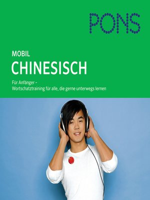 cover image of PONS mobil Wortschatztraining Chinesisch