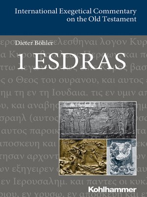 cover image of 1 Esdras