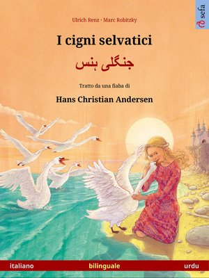 cover image of I cigni selvatici – جنگلی ہنس. Libro illustrato in doppia lingua tratto da una fiaba di Hans Christian Andersen (italiano – urdu)