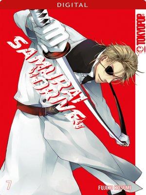 cover image of Samurai Drive 07