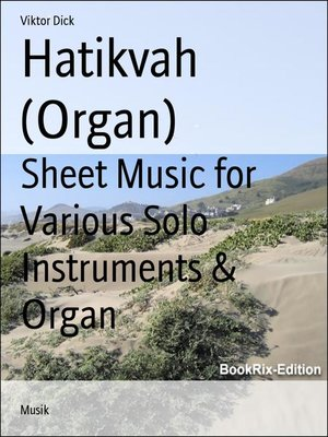 cover image of Hatikvah (Organ)
