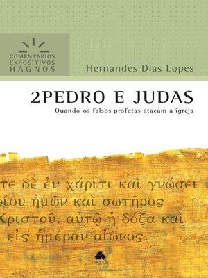 cover image of 2 Pedro e Judas