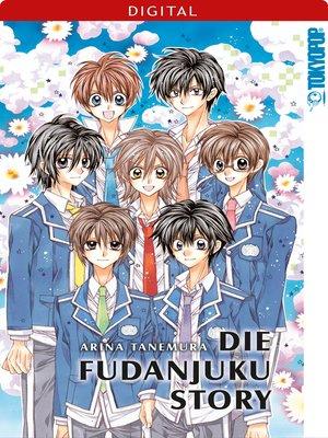 cover image of Die Fudanjuku Story