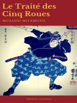 cover image of Le Traité des Cinq Roues (Best Navigation, Active TOC)(Cronos Classics)