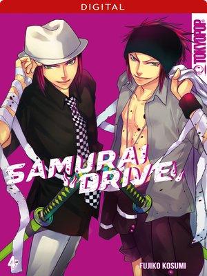 cover image of Samurai Drive 04