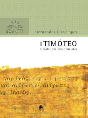 cover image of 1 Timóteo