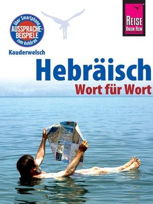 cover image of Hebräisch--Wort für Wort