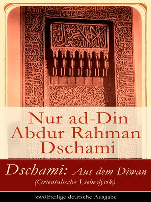 cover image of Dschami