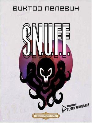 cover image of S.N.U.F.F.