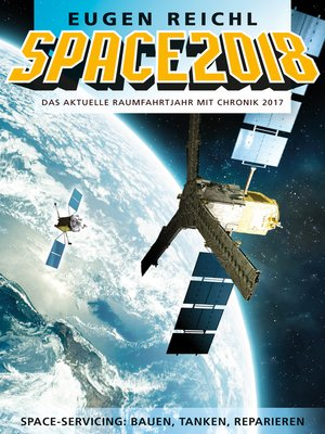 cover image of SPACE2018