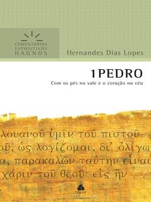 cover image of 1 Pedro
