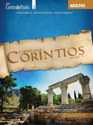 cover image of Cartas aos Corintios Volume 1