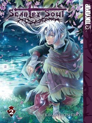 cover image of Scarlet Soul, Volume 2