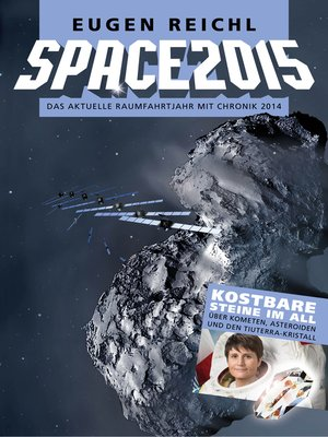 cover image of SPACE2015