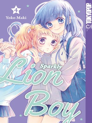cover image of Sparkly Lion Boy 04