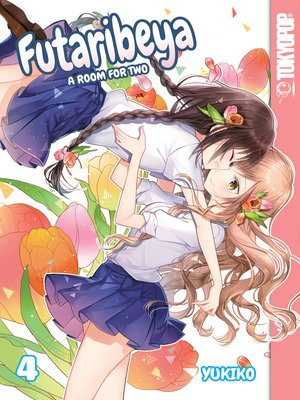 cover image of A Room for Two, Volume 4