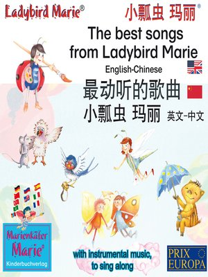 cover image of The best child songs from Ladybird Marie and her friends. English-Chinese 最动听的歌曲, 小瓢虫 玛丽, 中文--英文