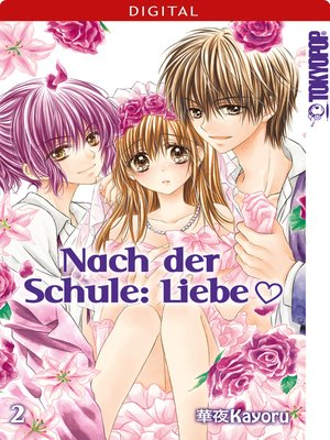 cover image of Nach der Schule