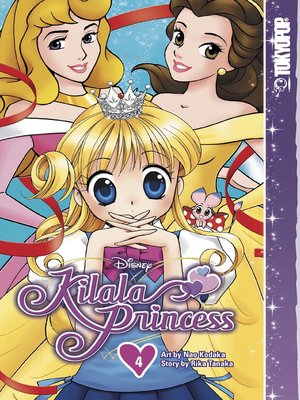 cover image of Disney Manga