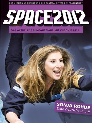 cover image of SPACE2012