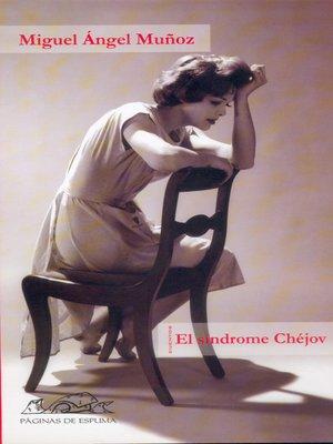 cover image of El síndrome Chéjov