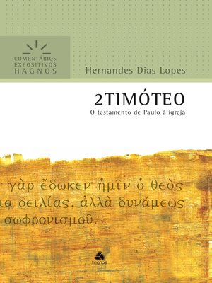 cover image of 2 Timóteo