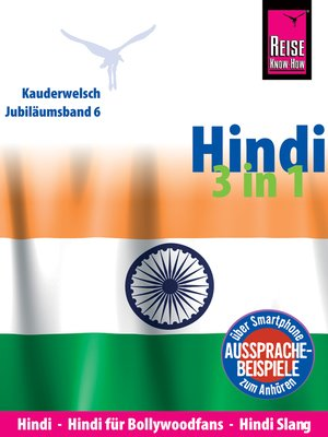 cover image of Reise Know-How Sprachführer Hindi 3 in 1