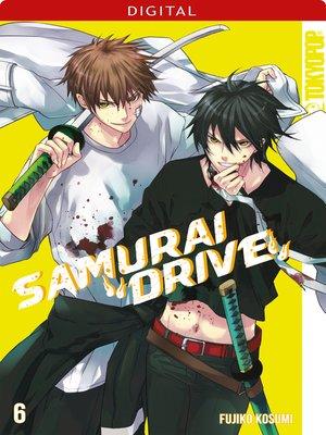 cover image of Samurai Drive 06