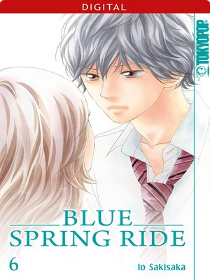 cover image of Blue Spring Ride 06