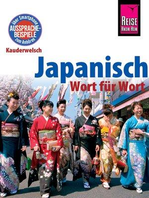 cover image of Japanisch--Wort für Wort
