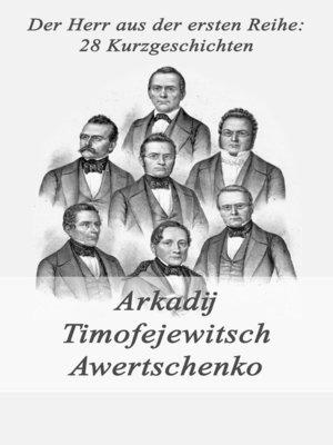 cover image of Der Herr aus der ersten Reihe