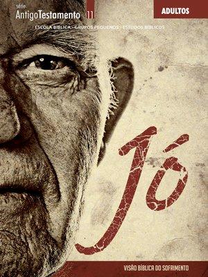 cover image of Jó / Guia do Professor
