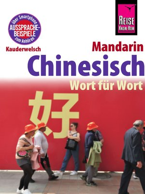 cover image of Chinesisch (Mandarin)--Wort für Wort