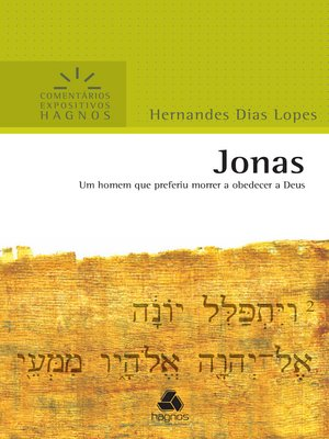 cover image of Jonas
